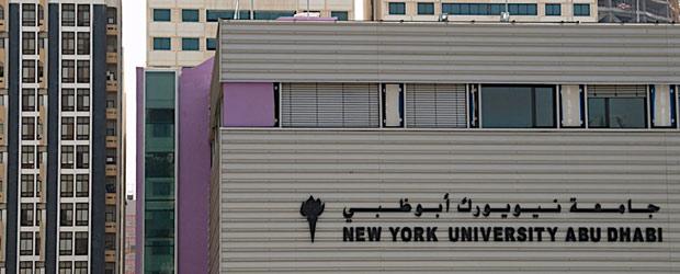 NYUAD-building-CA.ashx